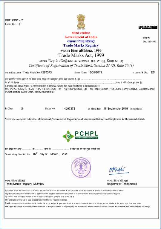 Trademarks of PCHPL